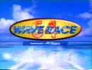 [TVCM] ウェーブレース64-任天堂