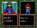 【GG】魔導物語II アルル16歳 を実況してみせる!24
