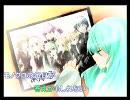【レンミク】 タイヨウのうた 【カバー】|・ω・)ノ FLV ver1.0