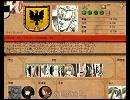 【Crusader Kings】クルセイダーキングス モンフェラート伯プレイ30回目