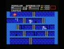 【OPLL+PSG】魔城伝説II ガリウスの迷宮「城内BGM」(MSX)