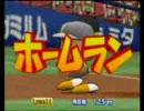 【RO・Fenrir鯖限定】Fenrir有名人チーム vs スターチーム