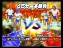 ブルマーファイヤープロレスリング2ndBout【ときメモ】