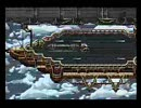 FF6 タイムアタック 最終セーブ4:48 part6
