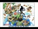 ワンピース OP11 「Share The World 」【高音質】 thumbnail