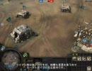 Company of Heroes 紹介動画~基本編~
