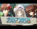 ナツメブラザーズ!(21)  第06回 (第41回) thumbnail