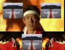 天空のシジミッジ【大空魔術×松岡修造】 thumbnail