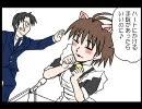 【日刊アイマスギャグ漫画】まこと日記 #130【真説バッドコミュ】