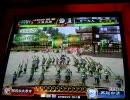三国志大戦2 頂上対決(7/20) 【江東の虎vsうーたん】