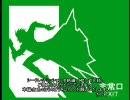 【DMC4】Devil May Cry 4 字幕で攻略 シークレットミッション編 第2回No.6~12