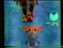 アーマードコア(初代シリーズ)超常現象ビデオ その1