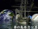 【作業用】平沢進メドレー【BGM】 thumbnail