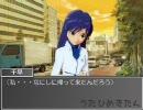アイドルマスター 歌姫奇譚 その5 thumbnail