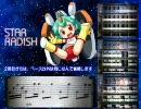 【バンブラDX】スターラディッシュ【楽譜】