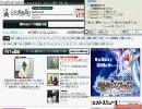 【ニコニコ動画】2009年4月8日11時のニコニコ動画を見てみるを解析してみた