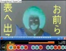 太鼓さん次郎自作5「ドナルドフェイス」