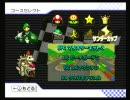 【JOY】 マリオカートWii にっこり実況プレイ 03 【にっけ】