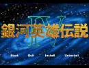 東方白虎宴 第4回「自由惑星同盟の守護天子」