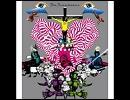 the telephones  Love&DISCO thumbnail