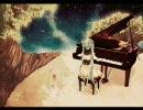 VOCALOID曲をピアノで弾いてみた。2