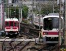 【テスト】神戸電鉄・鈴蘭台駅にて