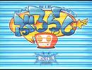 """BLAZBLUE(ブレイブルー)公式WEBラジオ """"ぶるらじ"""" 第1回 ~ぶるらじ・THE・ハードコア~ thumbnail"""