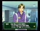 【テニスの王子様】RUSH&DREAM!跡部イベント