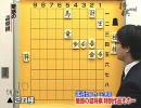 魅惑の詰将棋 part5