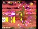 ダライアス外伝 ZONE Y (タイトー・1994.09) 3/3