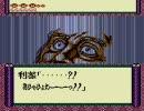 花の慶次 雲のかなたに 物語プレイ動画5