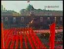 【ニコニコ動画】ソ連軍パレード1987 9/9を解析してみた