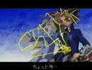 遊戯王要約映画 2/4(4分でわかる遊戯王アニメ)