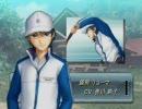 テニスの王子様 ドキドキサバイバル 特典 越前リョーマ(皆川純子)