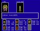 モンスターメーカー 7つの秘宝 レベル12~14