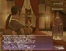 【FF11】3国共通ミッション 魔晶石を奪え part2