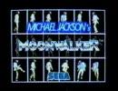 [MD] マイケル・ジャクソンズ ムーンウォーカー CM