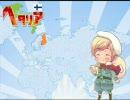 芬蘭語で「まるかいて地球」 thumbnail