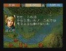 【三国志5】 袁術で皇帝を目指す 第42夜