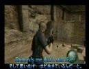PS2 biohazard4 4-3 2of2 Pro平凡プレイ