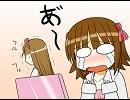 アイドルマスター 手描き漫画「高槻家のもやしごはん」 thumbnail