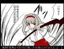【日刊アイマスギャグ漫画】まこと日記 #135【IDOL ULTIMATE-34】
