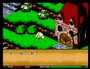 スーパーマリオRPG 002 フカフカしたカエルを仲間にする hito