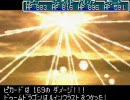 【黄金の太陽】ドゥームドラゴンが倒せない