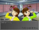 アイドルマスター 歌姫奇譚 その6 thumbnail