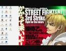 永井先生のストIII3rd対戦 第5弾