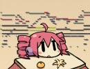 【UTAU】PhononBelt【重音テト】