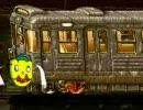 スプーvs電車