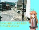【UTAU】楓歌コトに小田和正の「こころ」を歌ってもらった