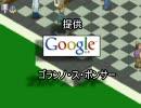 【エチケット袋を】フルボイスロックマンエグゼ2 その7【用意推奨】 thumbnail